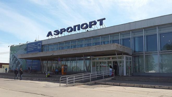 Кисловодск авиабилеты цена